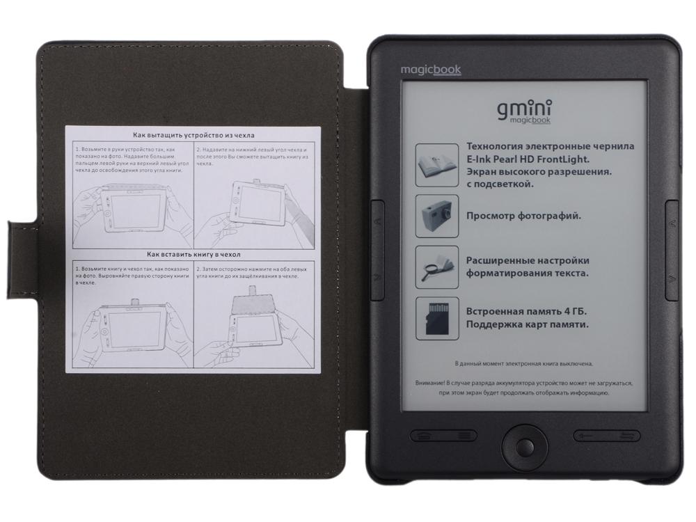 Onyx boox amundsen оснащена современным контрастным экраном e ink carta с разрешением 1024х758 точек