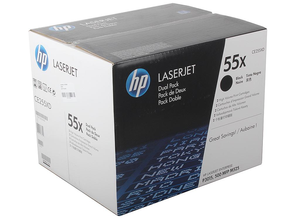 Картридж HP CE255XD для HP LaserJet Enterprise P3015/P3015d/P3015dn/P3015x, черный (12 500 стр) двойная упаковка 885631277102
